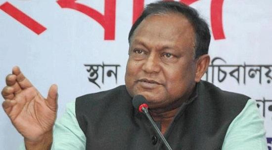 বাণিজ্যমন্ত্রী টিপু মুনশি
